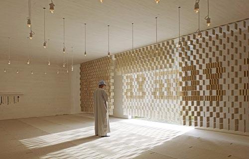 Mushola Minimalis dengan Dekorasi Dinding